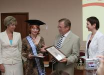 Диплом вручается Архиповой Людмиле Андреевне