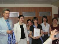вручение диплома Калугиной Марии Анатольевне