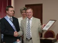Диплом вручается Ганичеву Алексею Игороевичу