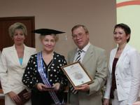 Диплом вручается Гаряевой Фриде Николаевне