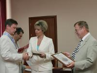 Диплом вручается Охотину Родиону Геннадиевичу