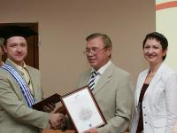 Диплом вручается Приходько Алексадру Ефимовичу