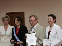 Диплом и ваучер за 3 место по итогам экзаменов вручается Кузнецовой Евгении Львовне