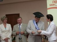 Диплом и ваучер за 1 место по итогам экзаменов вручается Рудневу Алексею Ивановичу