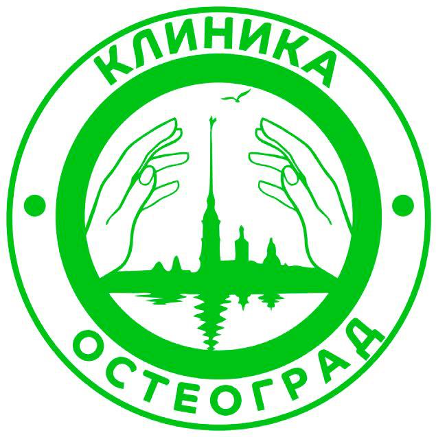 Клиника «ОСТЕОГРАД»